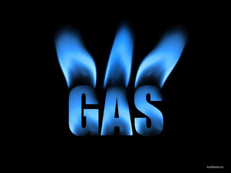 фото газ природный