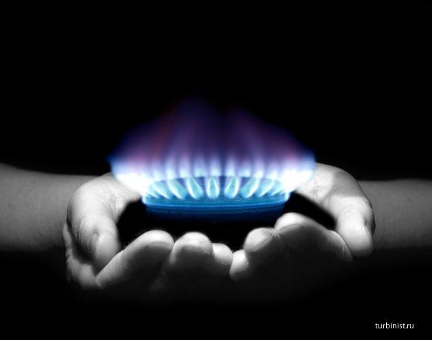 Экономия природного газа в России
