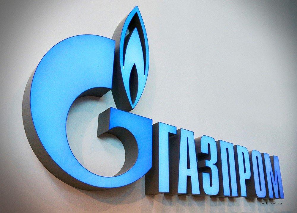 у «Газпрома» — убыток. Что происходит вокруг компании?